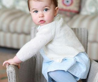 Princess Charlotte birthday portrait.
