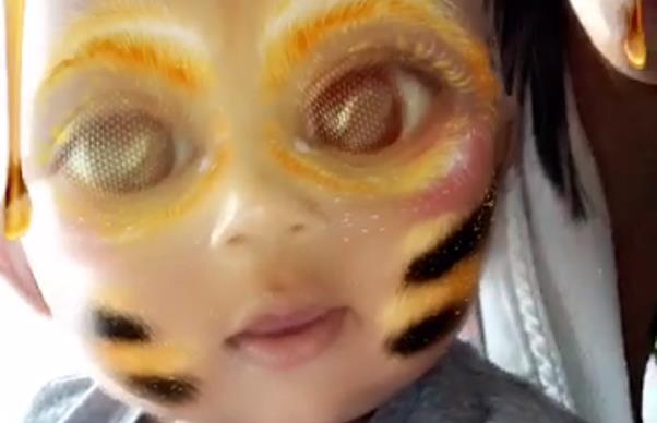 Saint West in Bee Filter on Kim Kardashian Snapchat