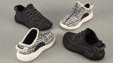 The Kanye West YEEZY 'Baby Boosts' Are Going To Be Unfortunately, But Unsurprisingly Expensive