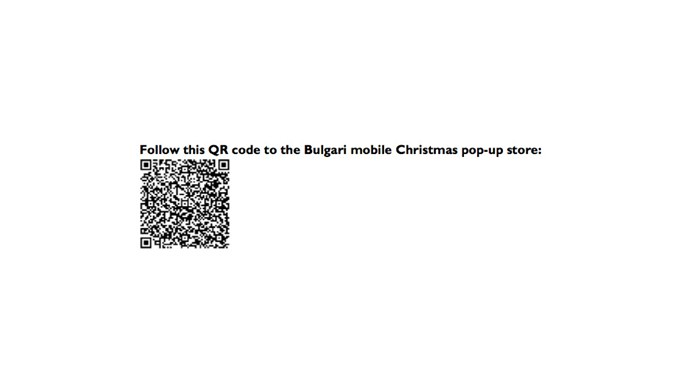 If you want to buy any of the gifts on offer, access the store via this QR code.