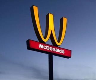McDonald's International Women's Day Branding