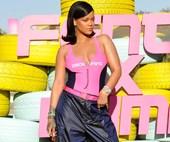 Rihanna Announces Her Savage x Fenty Lingerie Line
