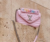 Louis Vuitton's New Bag Is Set To Be The It-Accessory Of Fashion Week