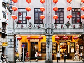 Discover a taste of Macao