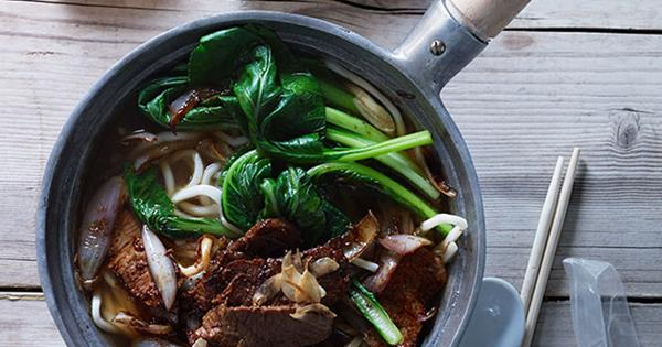 Xinjiang style noodle soup recipe gourmet traveller forumfinder Image collections