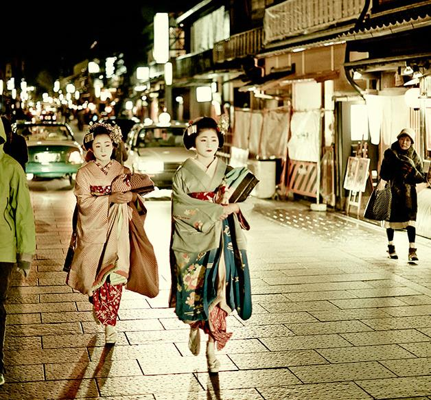 What to eat, drink and do in Kyoto