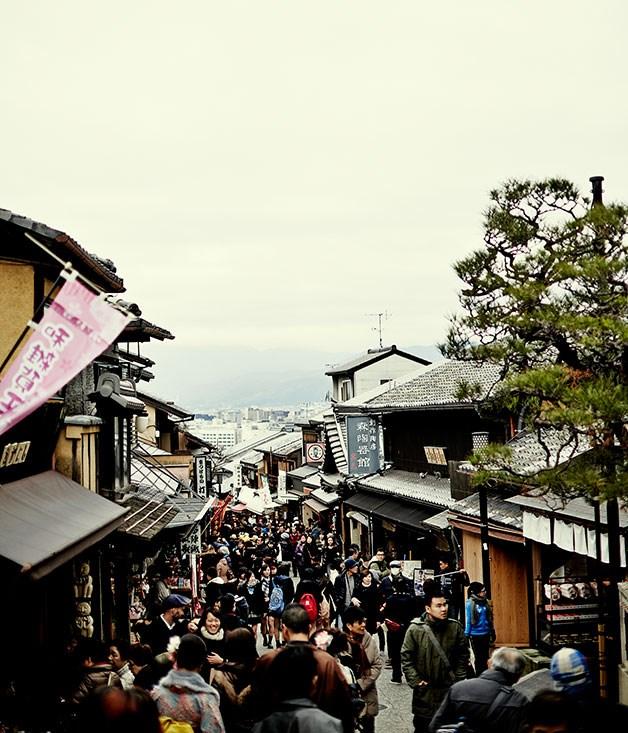 **** Higashiyama, near Kiyomizu-dera.