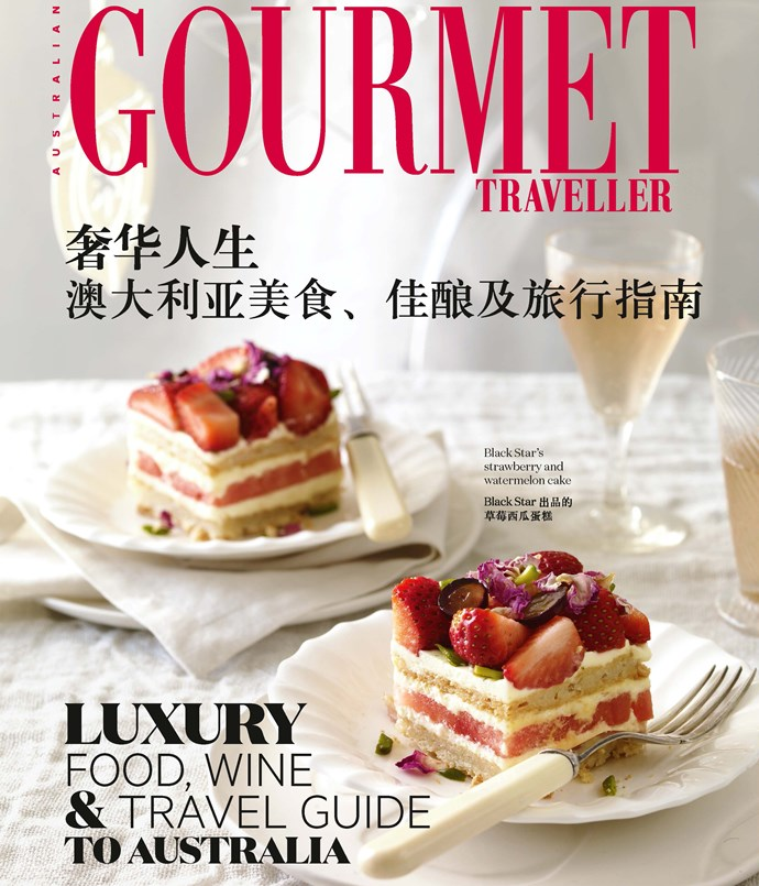 **** _Australian Gourmet Traveller's_ first-ever Chinese-language edition.