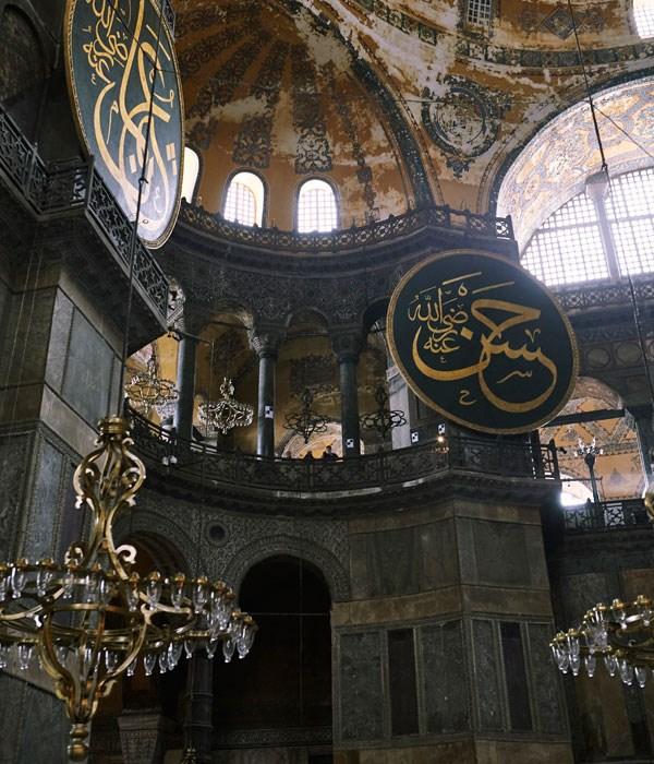 **The Hagia Sophia, in Istanbul**
