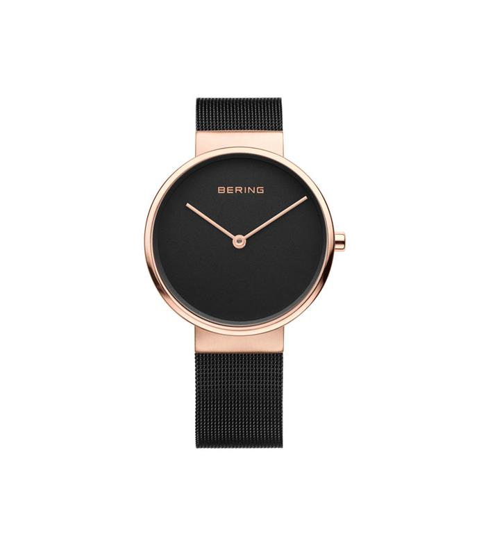 **Bering Watch** Accessorise a pared-back, Danish-inspired wardrobe with an equally minimalist, Danish-designed watch.  _[Bering](http://www.beringtime.com.au/)unisex classic watch (14539-166), $295, from [beringtime.com.au](http://www.beringtime.com/en-au/)_