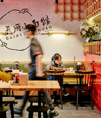 What to order at Dainty Sichuan Sydney