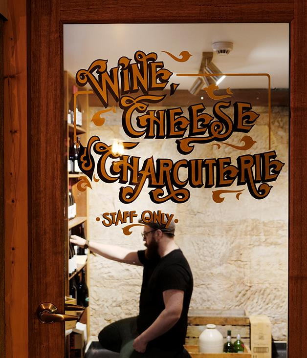Ettie's wine, cheese and charcuterie room