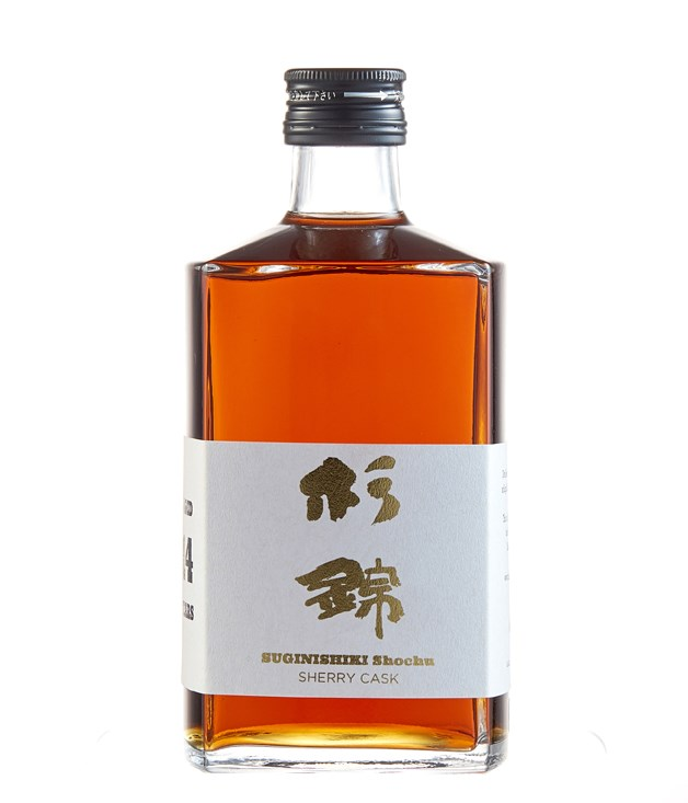 **Suginshiki Shochu** Shochu, the Japanese spirit typically made with rice, is usually clear, diluted and not aged - unless it's Suginishiki Shochu, imported by Sydney's Black Market Sake. Cellared for 14 years in a European sherry cask, the shochu has a colour and taste similar to whisky. Think your lover's hard to buy for? Think again._[blackmarketsake.com](http://www.blackmarketsake.com/), $149 for 500ml._