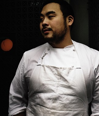David Chang's Ugly Delicious is about to make you very hungry