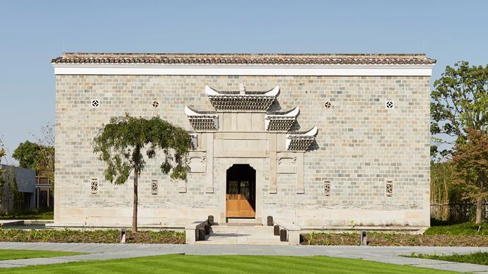 The Nan Shu Fang Culture Centre at Amanyangyun, Shanghai