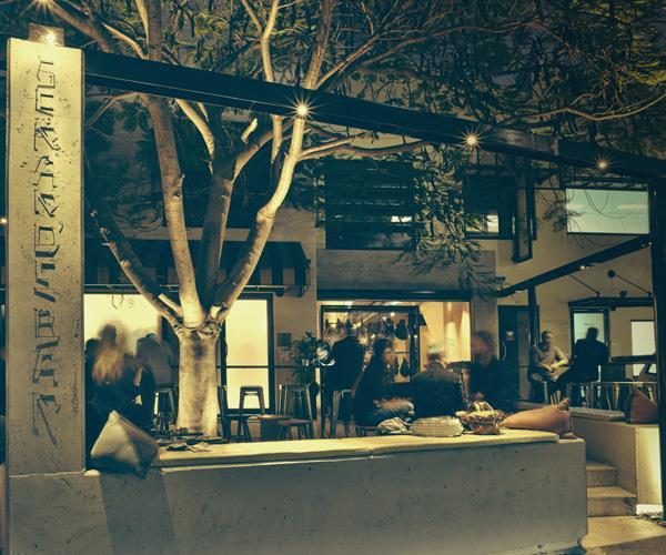 Gerard's Bar.