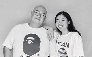 """Coming soon to Sydney: a pop-up restaurant by chef power couple Grace Chen and """"Big"""" Sam Young"""