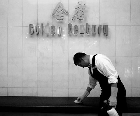 Has Golden Century really been saved?