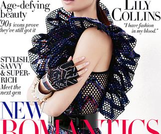 Lily Collins Harpers BAZAAR Australia Cover March