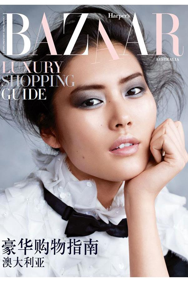 The issue is available now (for free) at Westfield Sydney, City of Sydney information centres, selected Westpac branches, airports and international flights. The publication is also available for download on iPad via iTunes.<br><br> Liu Wen by Victor Demarchelier. Styling by Florrie Thomas, hair by Nicolas Jurnjack and makeup by Christian McCulloch.