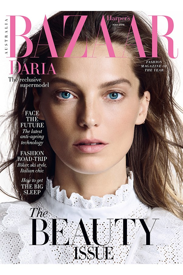The May issue of Harper's BAZAAR Australia is on stands now.<br><br> Shot by Nico Bustos<br> Styled by Miranda Almond<Br> Hair by Karim Belghiran<br> Makeup by Alex Babsky for Lancome<br> Daria Werbowy wears Philosophy