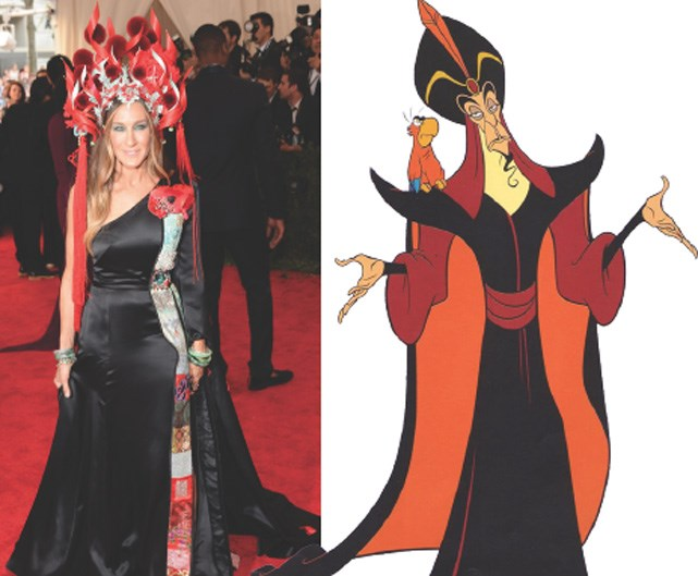 <strong>2015</strong> <br><br> Jafar? Sure.