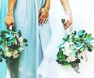The Secret Life Of An Undercover Bridesmaid