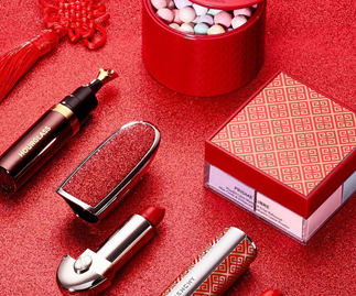 The Lunar New Year Beauty Buys Worth Celebrating