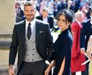 David Beckham Teases Victoria Beckham On A Rare Photo Of Her Smiling On Instagram