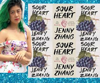 Now to Read Book Club September read: Sour Heart by Jenny Zhang