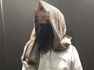 Man arrested after wearing this offensive Halloween costume