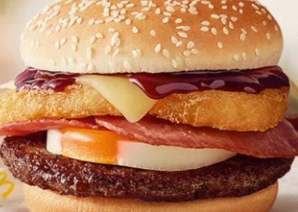 Sorry world! McDonald's new Big Brekkie Burger is only available in Australia