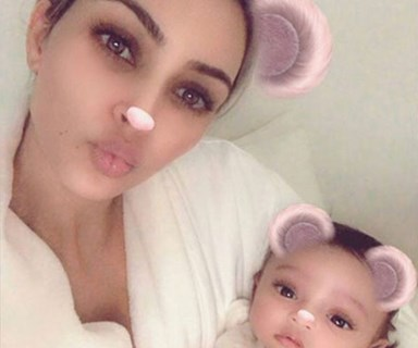 Baby Chicago made an appearance on Kim Kardashian's Snapchat and she's too cute!