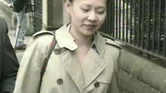 Kathy Yeo