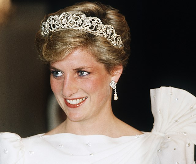 Princess Diana's adorable family nickname has been revealed