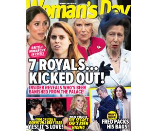 Enter Woman's Day Issue 51 puzzles online!