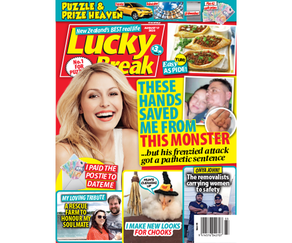 Lucky Break Issue 33 Entry Coupon