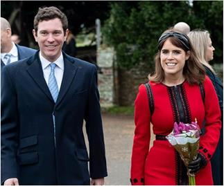 Princess Eugenie's shock call about her baby's royal future