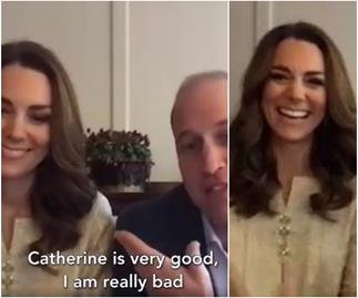 Duchess Catherine's gentle ribbing of husband Prince William is captured in rare video call