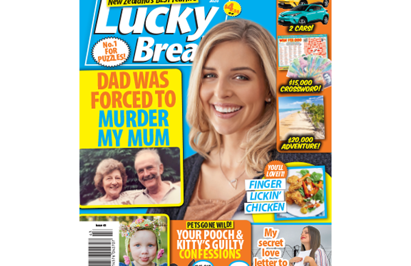 Lucky Break Issue 43 Entry Coupon