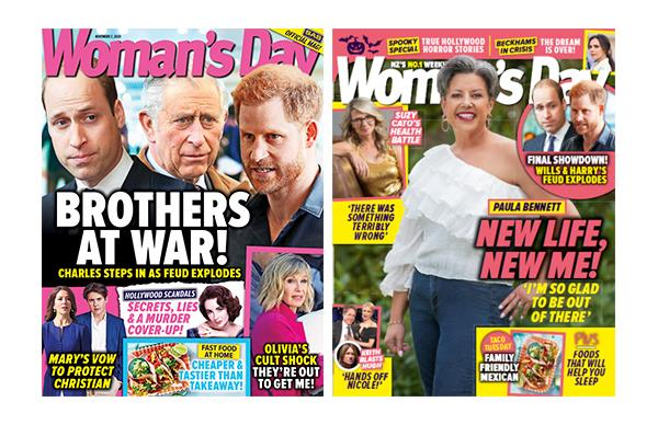 Enter Woman's Day Issue 45 puzzles online!