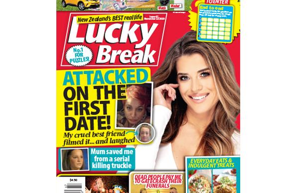 Lucky Break Issue 47 Entry Coupon