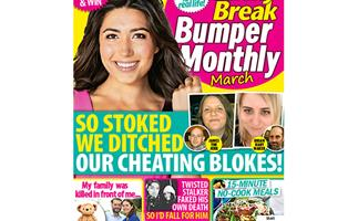 Lucky Break Bumper Monthly March Issue Online Entry