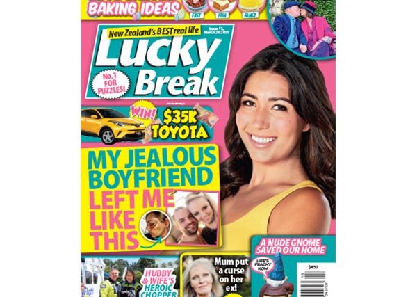 Lucky Break Issue 13 Entry Coupon