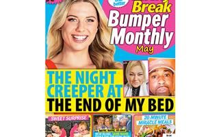 Lucky Break Bumper Monthly May Issue Online Entry