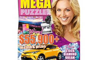 Take 5 Mega Puzzler Issue 64 Online Entry Coupon