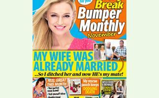 Lucky Break Bumper Monthly November Issue Online Entry