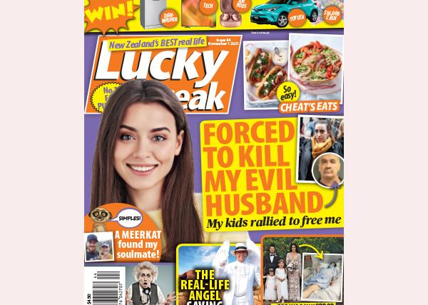 Lucky Break Issue 44 Entry Coupon