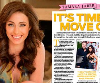Tamara Jaber exclusive: Why we split