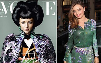 Miranda goes geisha for Vogue
